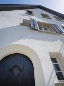 Riss-Sanierung Luzern, Fassade von unten